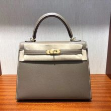 Stock Hermes Hot Sale CK18 Etoupe Grey Epsom Calf Kelly Bag25CM Gold Hardware