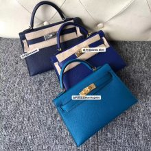 Hermes Epsom Minikelly-2 Bag in 7K Blue Saphir/7T Blue Electric/S7 Blue de Galice